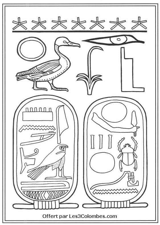 Coloriage En Ligne Egypte.Coloriages Egypte 13 Coloriage En Ligne Gratuit Pour Enfant